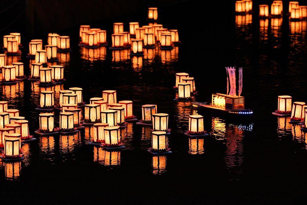 Obon Japanese Lantern sink