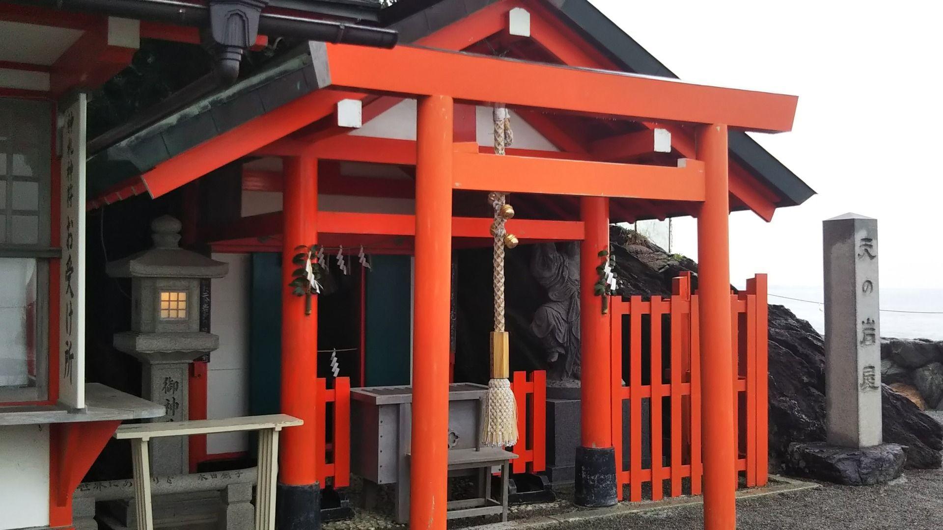 Mie Pray at Ise Grand Shrine Futamiokitama Jinja