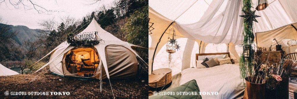 Glamour Camping at Lake Okutama (Circus Outdoor TOKYO)