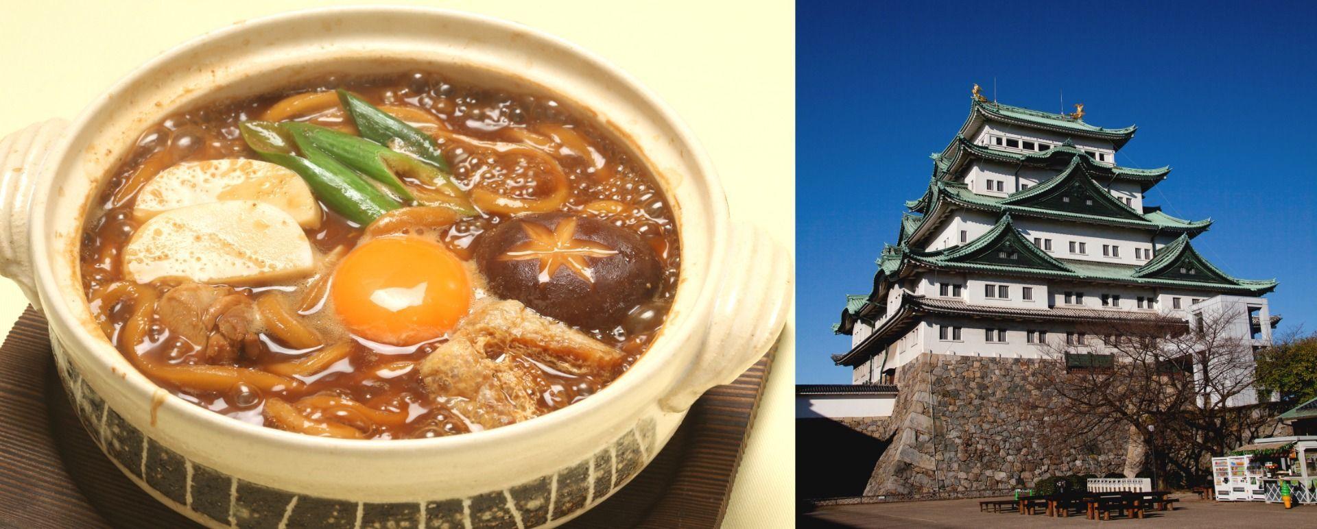 Nagoya's Specialty! Miso-Nikomi Udon (Aichi Prefecture)