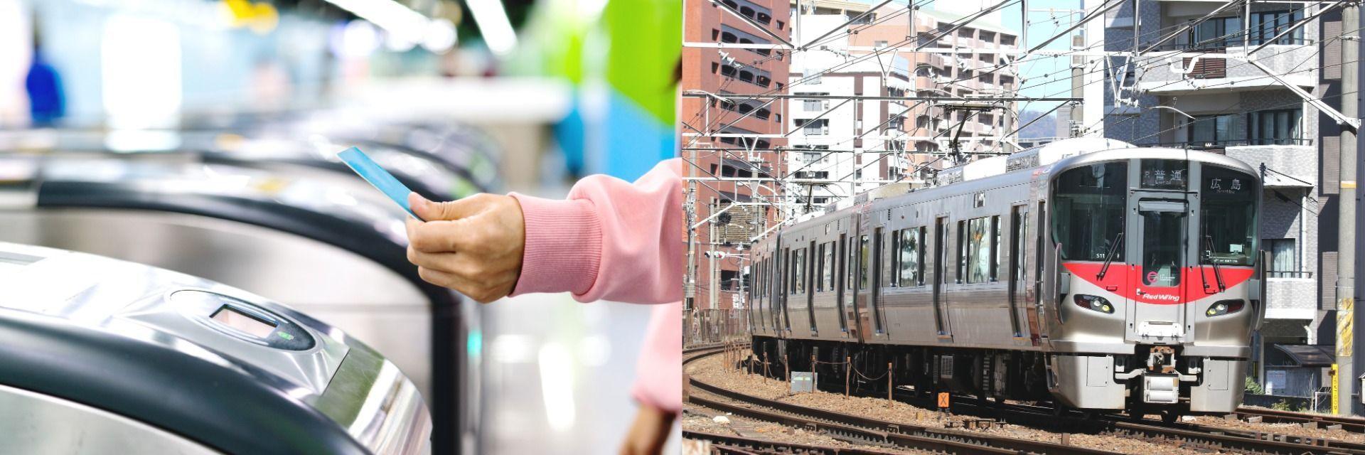 Enjoy Cost-efficient Travel Between Popular Kansai Spots and Hiroshima with Travel Free Passes!