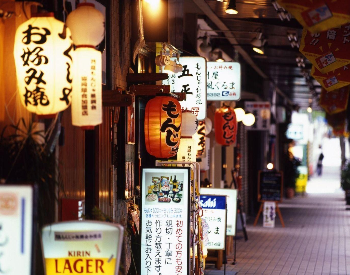 Tsukishima Monja restaurants