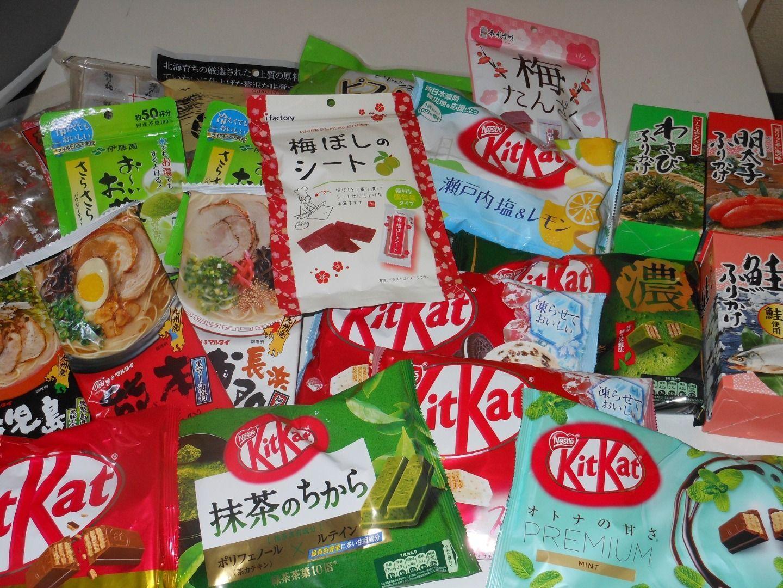 Guide to Get Cheap Snacks in Japan Niki no kashi