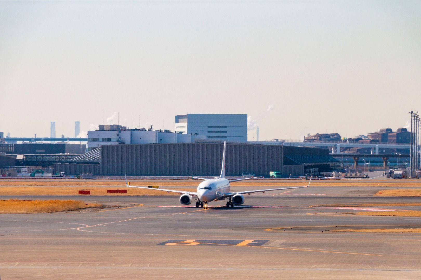 Tokyo Haneda Airport