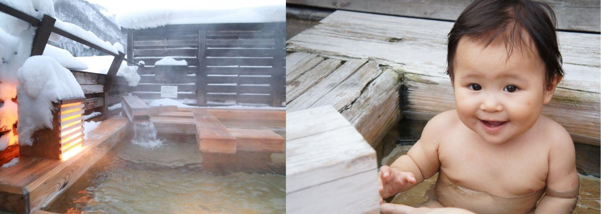 baby Bathtubs Nakaya Ryokan(Gunma)