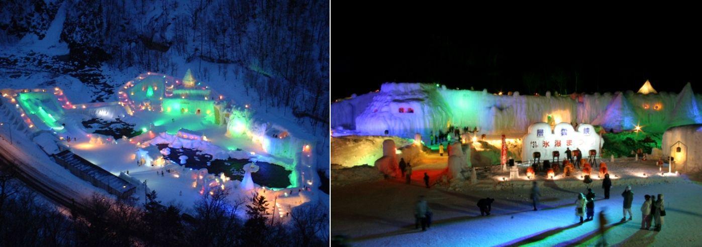 """""""Sounkyo Onsen Hot Spring's Hyobaku Matsuri (ice fall festival)"""""""