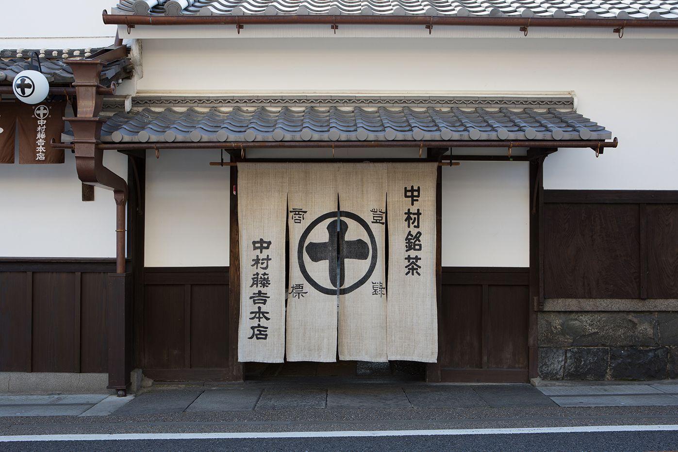 Nakamura Tokichi Main Store Macha