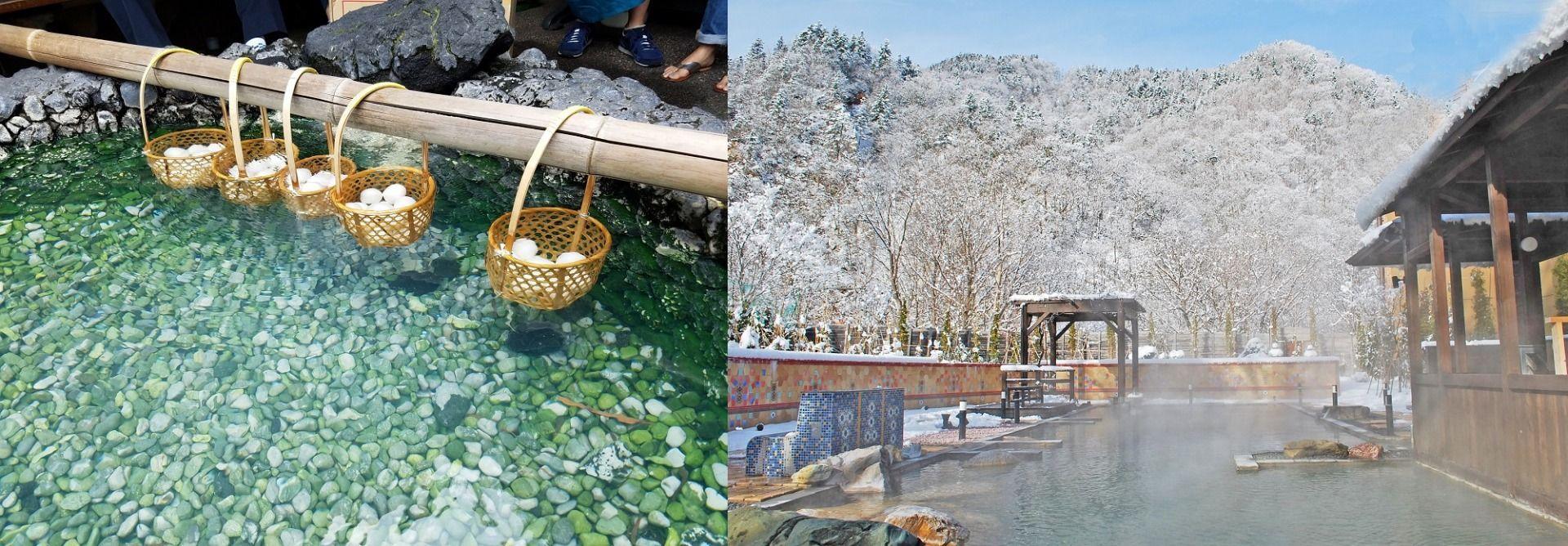 December Japan Onsen hot spring 温泉