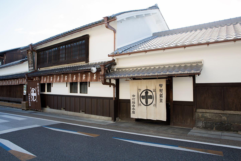 Japan Nakamura Tokichi Main Store