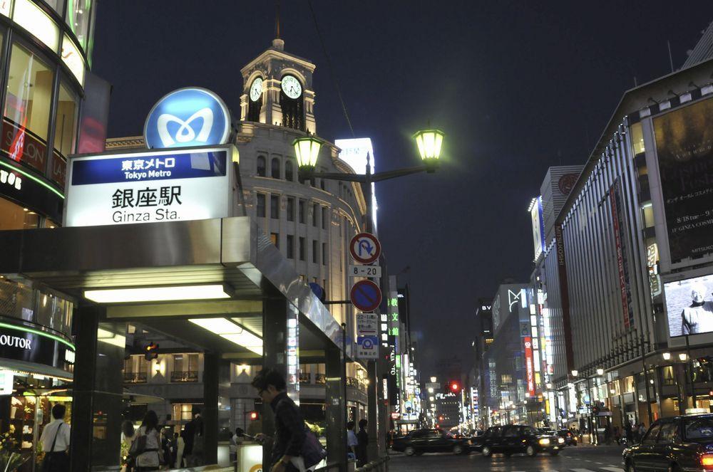 Japan Ginza