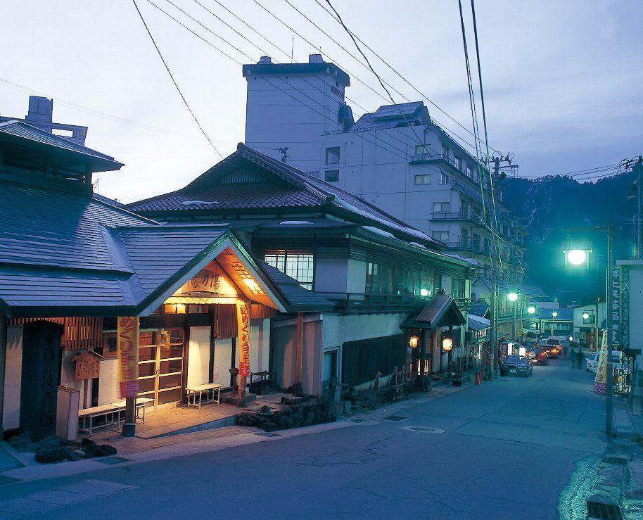 Naruko onsen (Miyagi Prefecture) Japan