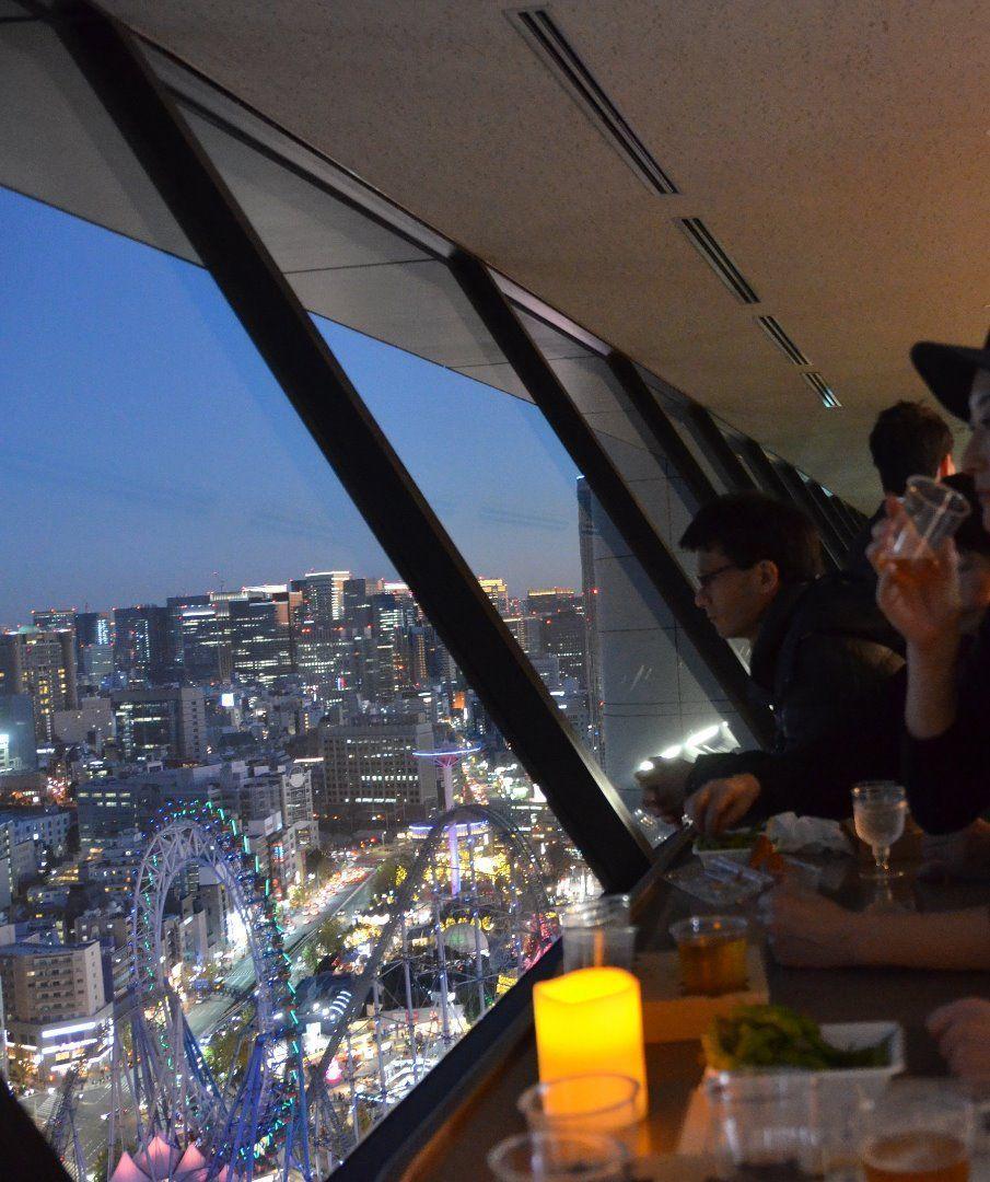 Bunkyo Civic Center Sky View Bar