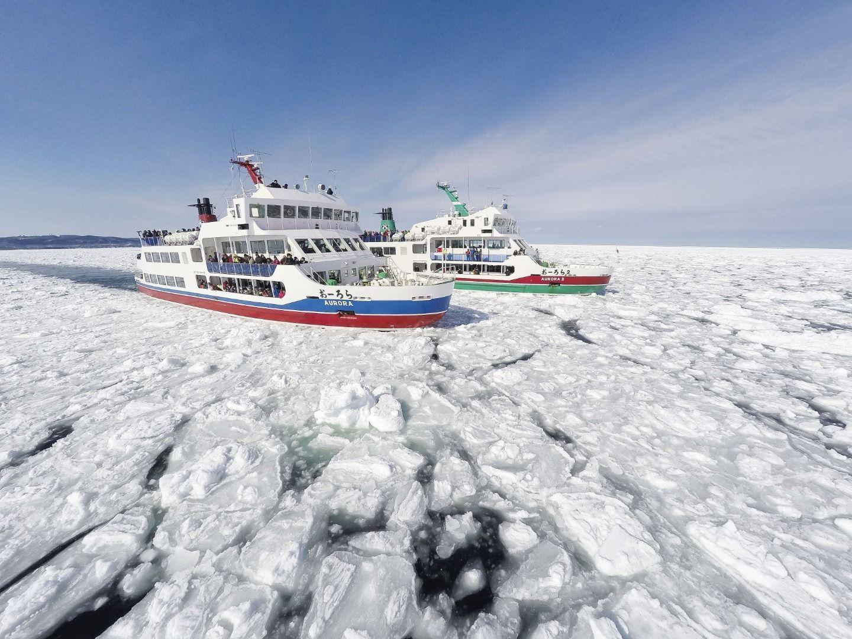 "Japan Hokkaido ""Abashiri Drift Ice Sightseeing & Icebreaker Ship Aurora"""