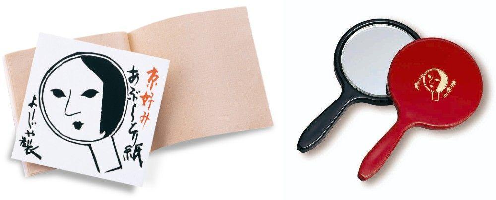 Yojiya Café Gion  famous oil-blotting facial paper