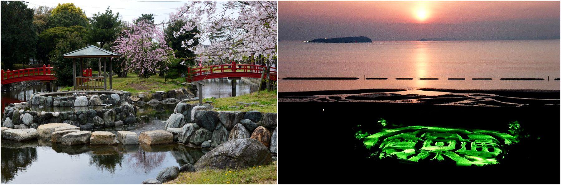 Kotohiki Park Zenigata Sunae (Kagawa prefecture)