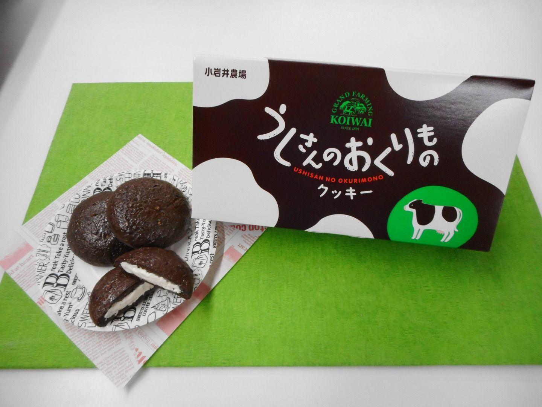 Popular souvenirs from a historic farm! - Ushi-san no Okurimono (Iwate Prefecture)
