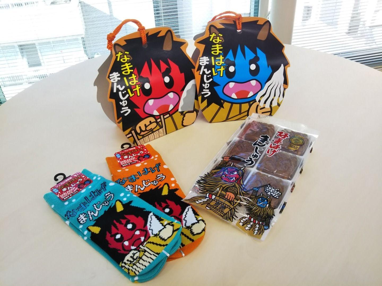 "A ""devil"" of a tasty treat! - Namahage Manju (Akita Prefecture)"