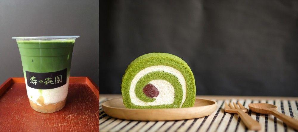 Japan Macha Sweets