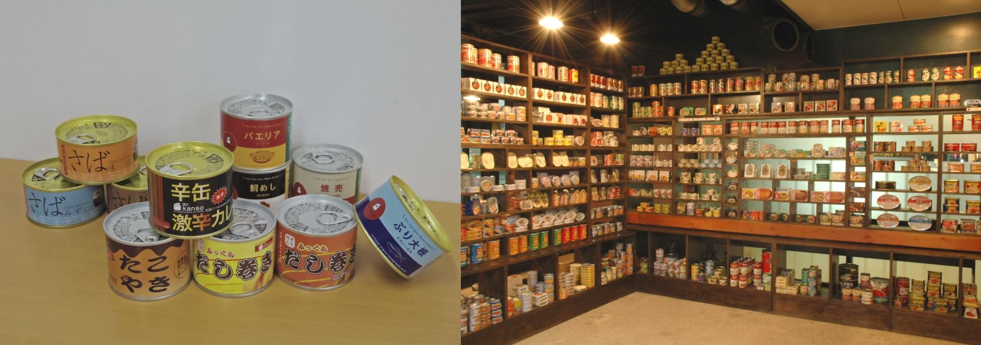 Canned Food Bar Mr. Kanso