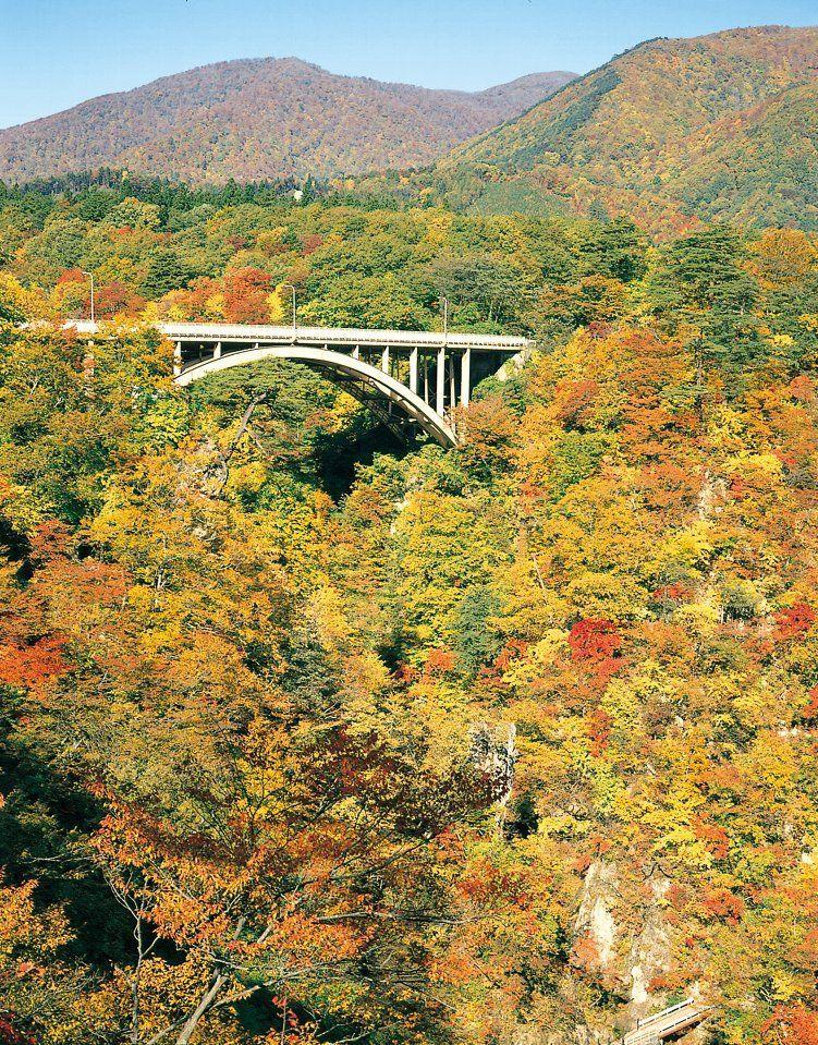 Autumn Leaves Naruko kyo Tohoku