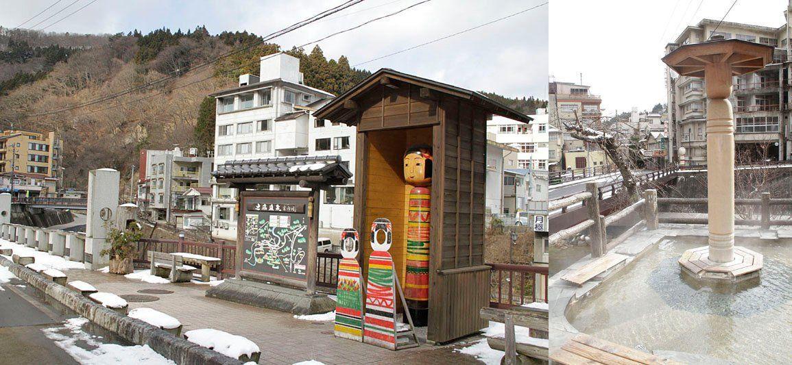 Tuchiyu Onsen Kokeshi hot spring
