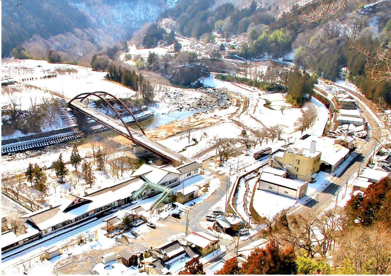 Mizunuma Station Onsen Center