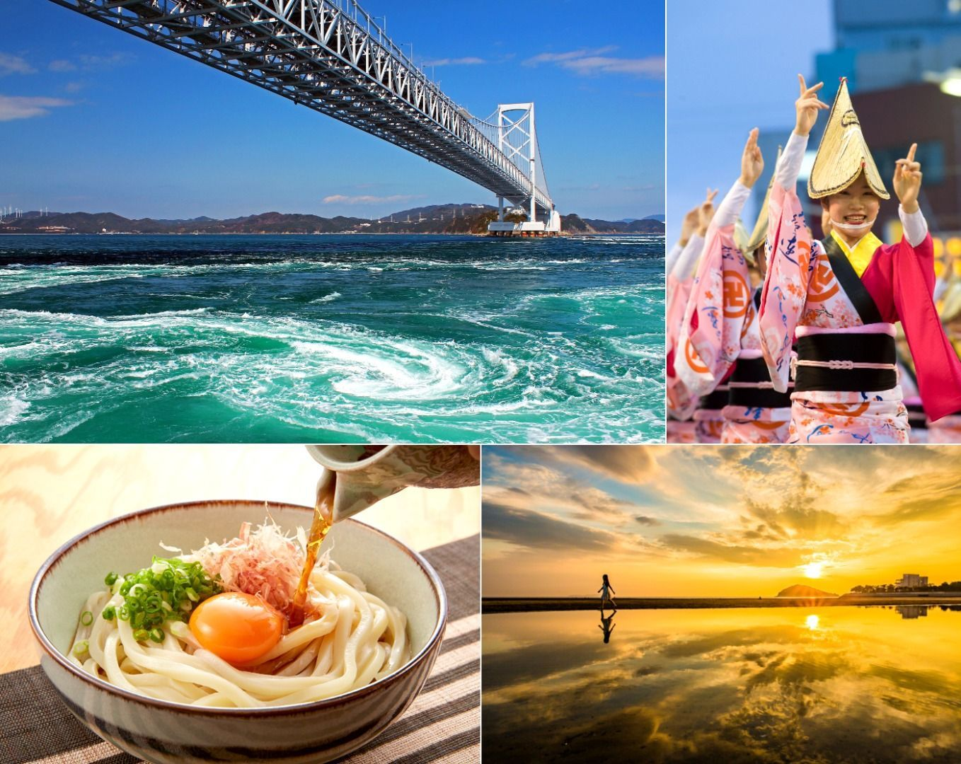 Sightseeing, activities, gourmet, and more! Shikoku is a region not to be missed