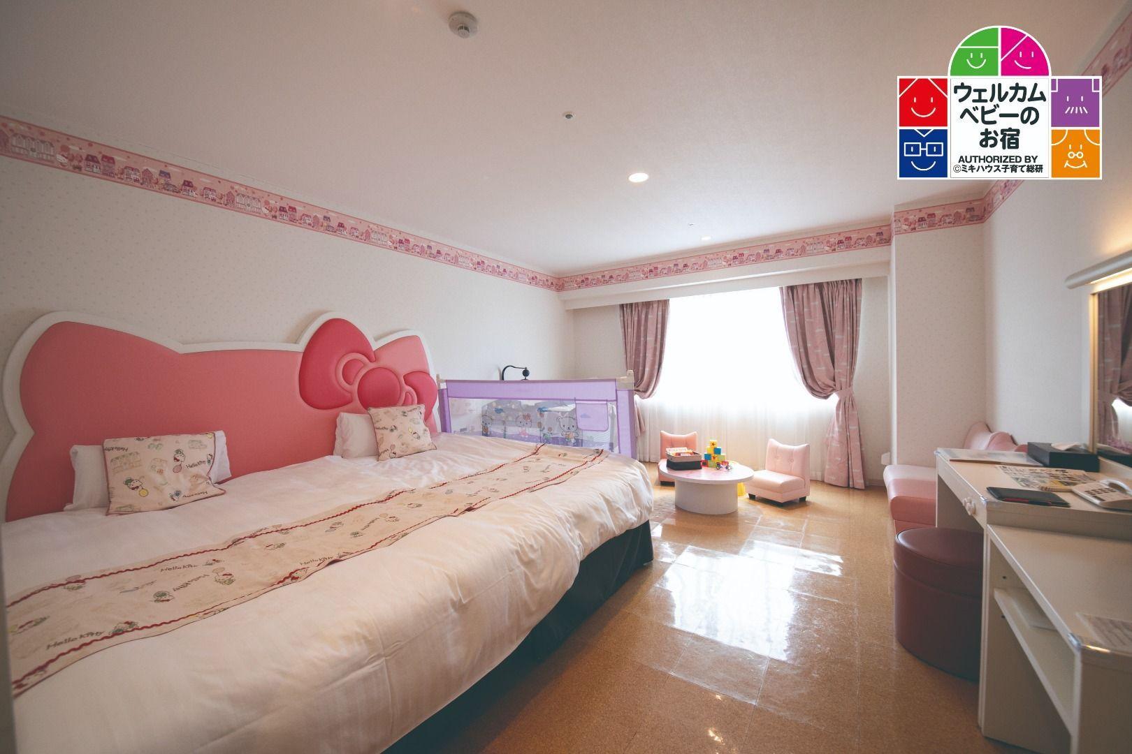 "Enjoy Hot Spring at the ""Hello Kitty Room"" by Hotel & Resorts BEPPUWAN (Oita Prefecture)Hello Kitty Room"