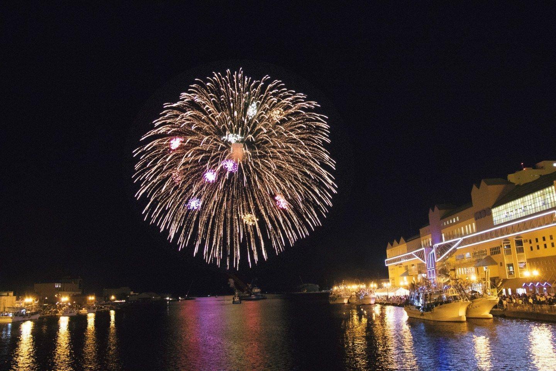 Hokkaido Kushiro Tairyo Don-Paku Fireworks