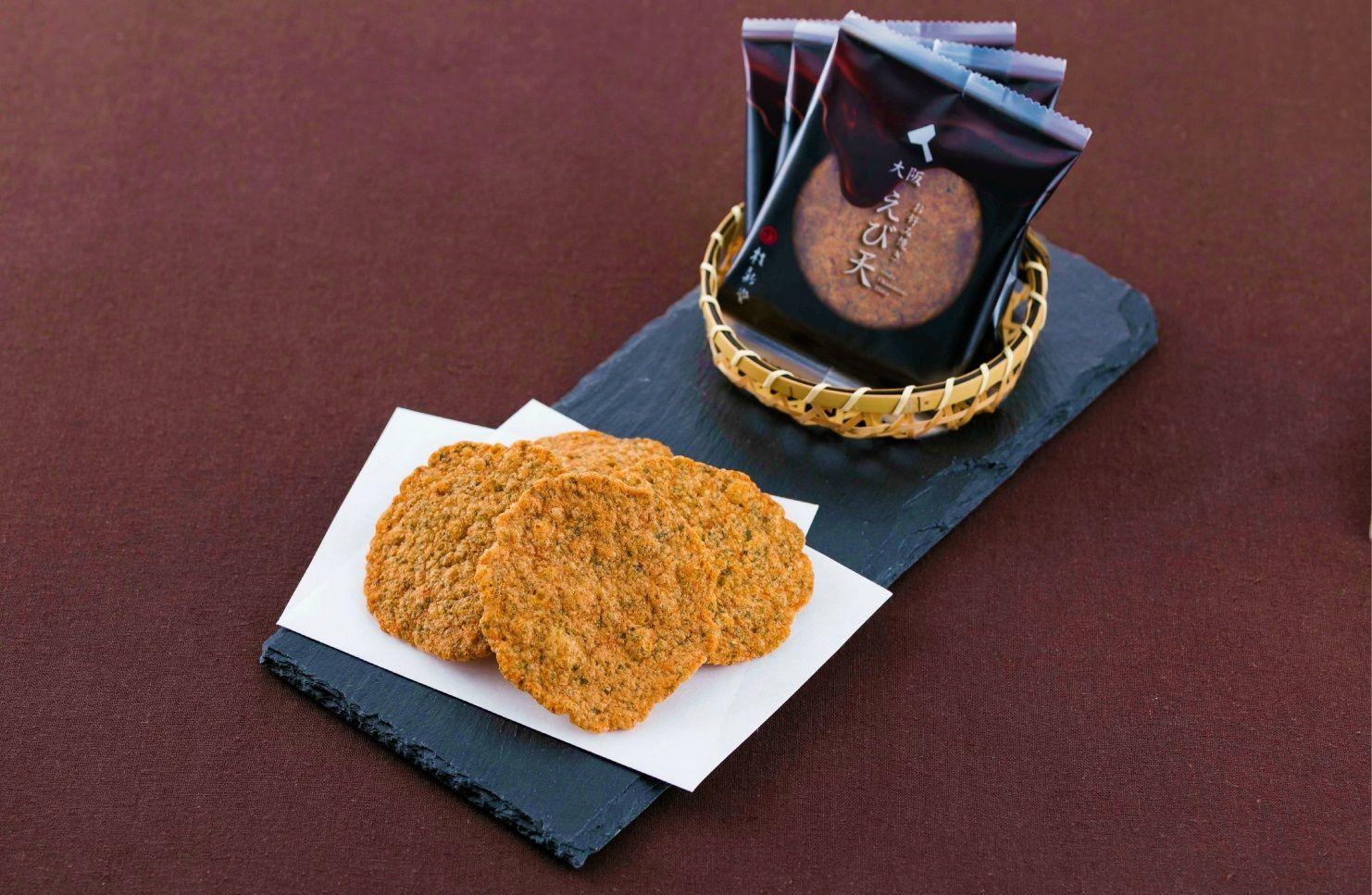 Osaka Okonomiyaki ebi-ten