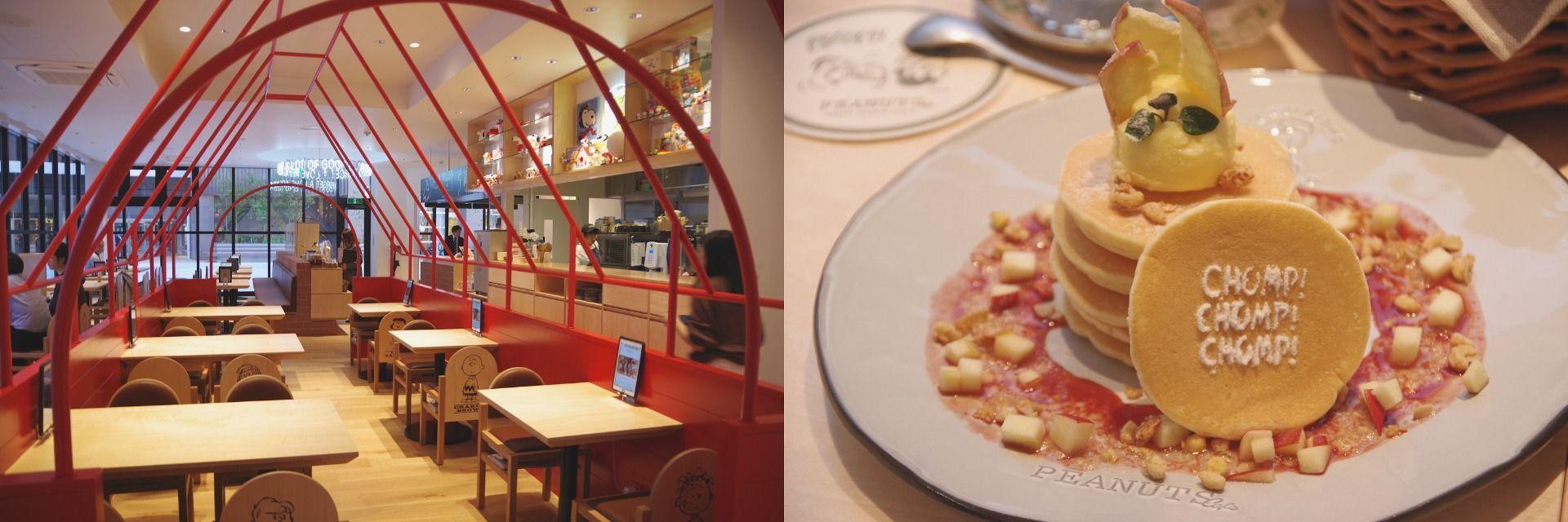 "Minami-machida Grandberry Park- from Cinemas, Famous Restaurants to Mascot Specialties ""Snoopy Museum"