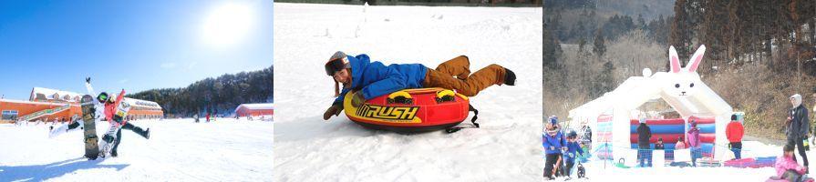 """Ski Resort Minakami Norn"" (Gunma)"