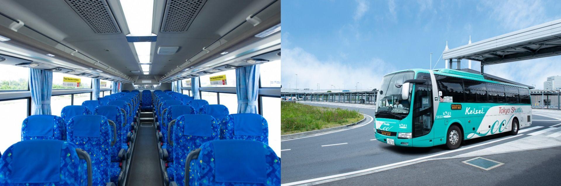 Tokyo Shuttle(moving between Tokyo Station and Narita International Airport)